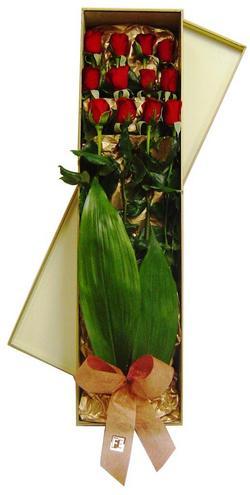 Ulus Ankara 14 şubat sevgililer günü çiçek  görsel bir kutu içerisinde 12 adet kalite gül