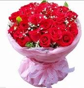 25 adet kırmızı gül buketi  Ulus Ankara hediye sevgilime hediye çiçek