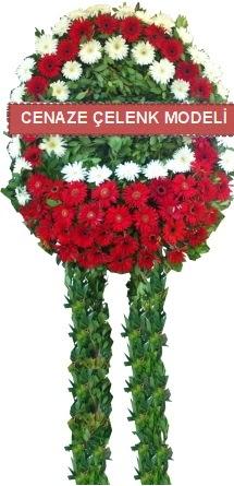 Cenaze çelenk modelleri  Ulus Ankara çiçek gönderme sitemiz güvenlidir